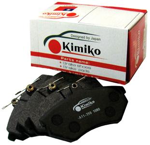 BrakeShoes_Kimiko.jpg